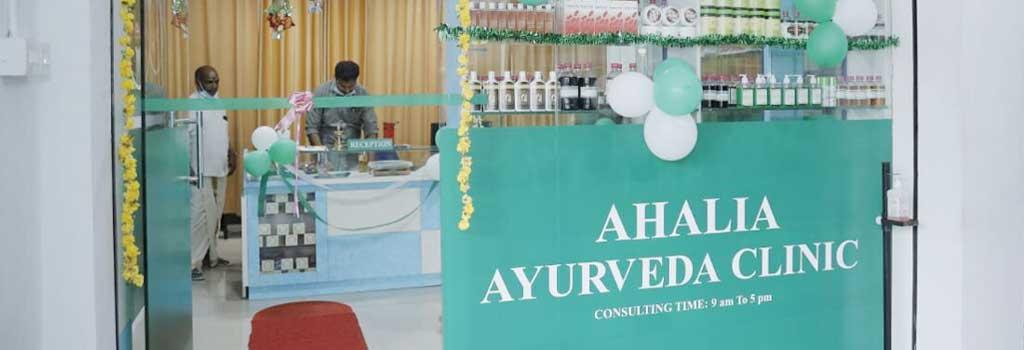 Ahalia-Clinic-Ayurveda
